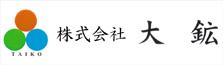 logo-s-taiko