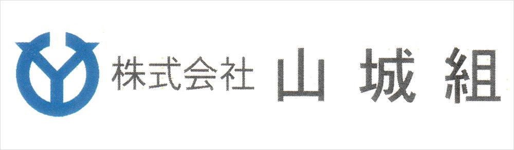 logo-yamashiro-gumi